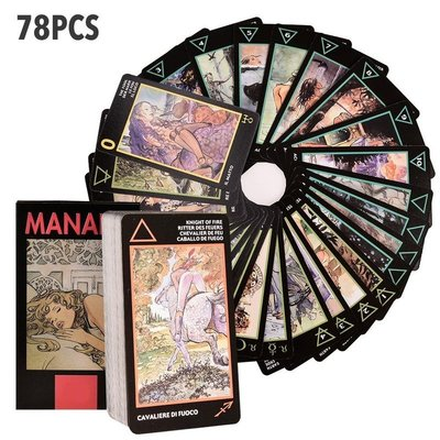 藝術塔羅牌 Erotic Tarot of Manara『御茗源佳』