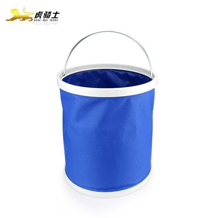 爆款--折疊桶洗車用水桶便攜式水桶汽車車載伸縮桶戶外釣魚儲水桶#汽車清潔用品#水槍#鋁合金#不鏽鋼