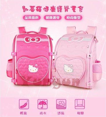 hello kitty 書包 小學生女1一3年級 凱蒂貓 公主 女孩 減壓 護脊 兒童 雙肩包