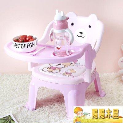 折疊椅兒童餐椅帶餐盤寶寶吃飯桌兒童叫叫...