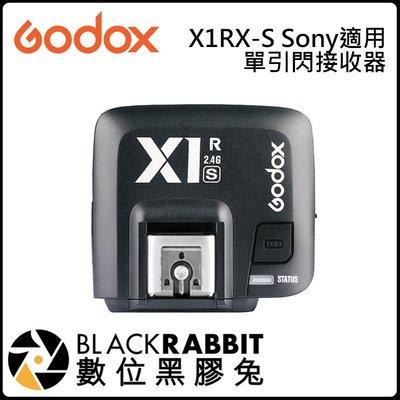 數位黑膠兔【Godox 神牛 X1RX-S Sony 引閃接收器 閃光燈無線電TTL】 攝影燈 一對多 100公尺 定時