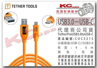 凱西影視器材【 TetherTools CUC3215 傳輸線 USB 3.0 - TYPE C 】OM-D E-M1X