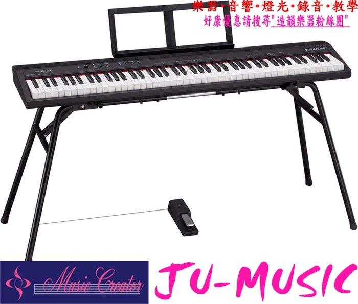 造韻樂器音響- JU-MUSIC - Roland GO:PIANO 88 可攜式 88鍵 數位鋼琴 電鋼琴