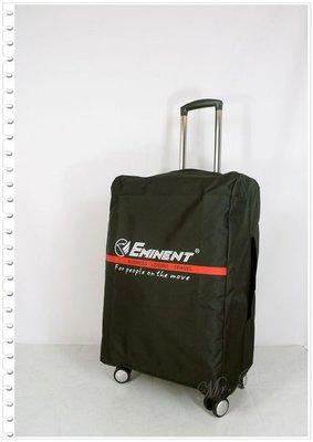 《熊熊先生》萬國通路eminent雅士旅行箱行李箱登機箱防塵套託運套托運套限量小尺寸