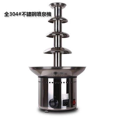 5Cgo【批發】含稅 44425738525瀑布機 商用朱古力噴泉機 火鍋原料巧克力機融化機 巧克力噴泉機 110V電壓 台中市