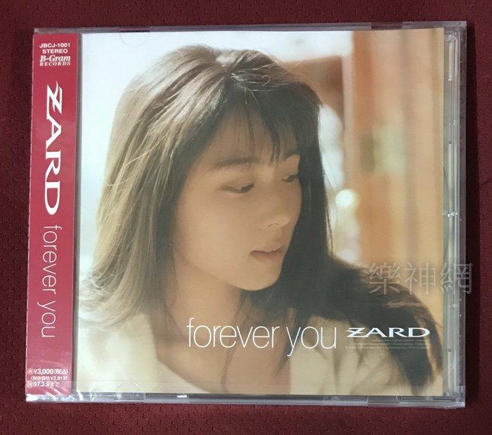 Zard 第六張專輯 Forever You (日版CD) 全新