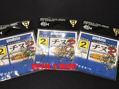 GAMAKATSU チヌ R 專用鉤 #2號  3包特價280