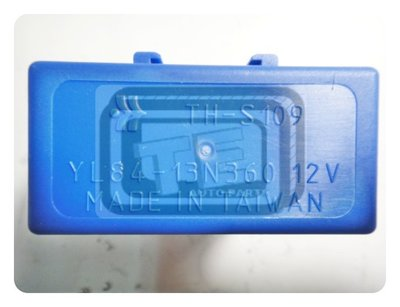【TE汽配通】FORD 福特 ESCAPE TRIBUTE 閃光器 FLASHER 台製外銷件