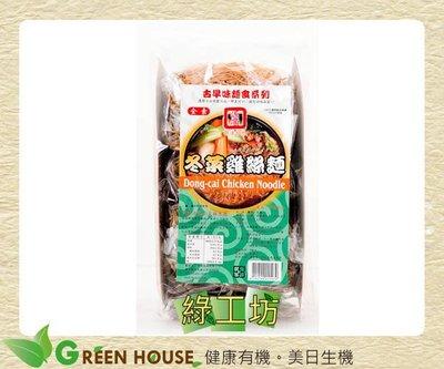 [綠工坊]   冬菜雞絲麵     源順  懷念傳統古早味   超商取貨付款 免匯款