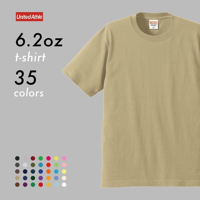 WaShiDa【UA5942】United Athle × T- Shirt 6.2 oz 6.2磅 (稍厚) 素面 短袖 T恤 人氣 經典款 素T - 現貨