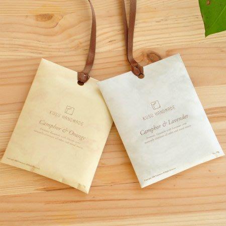 日本製 KUSU HANDMADE天然樟木防蟲香氛包