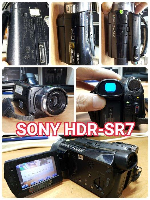 SONY HDR-SR7 FULL HD 1080 高畫質 硬碟式攝影機 60GB  攝影機 ☆手機寶藏點☆ 鴻J
