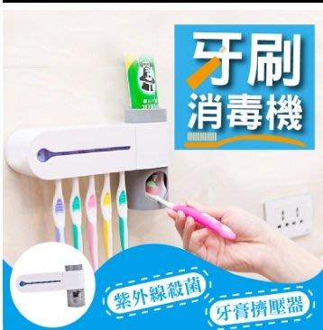 牙刷消毒機!紫外線消毒牙刷架