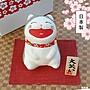 我思美【嚴選】大笑貓咪 ( 灰貓 ) 日本製 / 招財貓