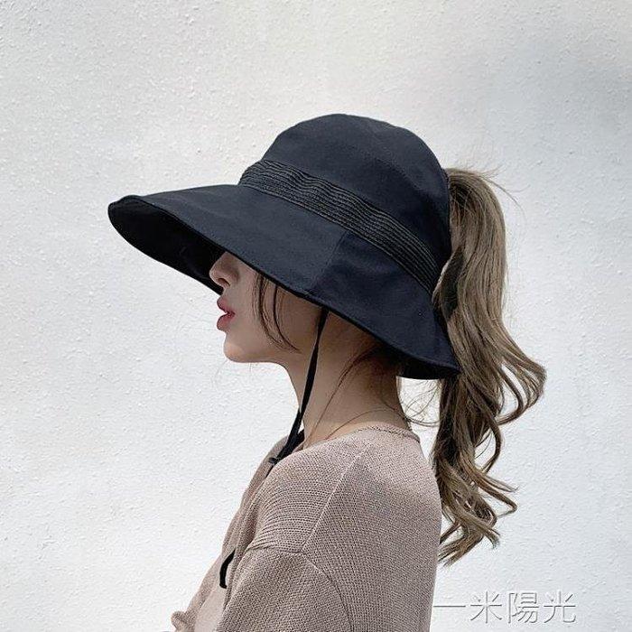 【免運】空頂漁夫帽女韓版拉菲草拼接網紅百搭防曬遮陽帽設計感太陽帽子潮 YMYG70223