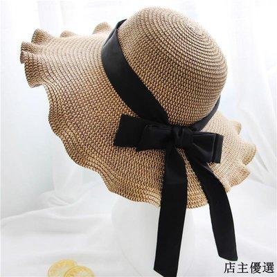 草帽女夏天出游小清新百搭韓版防曬太陽帽子荷葉邊沙灘遮陽帽大檐