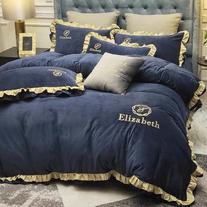 現貨 免運冬季魔法絨四件組 床包組 床罩組 珊瑚絨 雙面絨 被套 加絨加厚 兔兔絨 毛絨 絨面 雙人床四件組 雙人加大