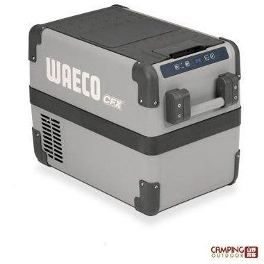 【山野賣客】德國 WAECO 28L 壓縮機行動冰箱 CFX-28