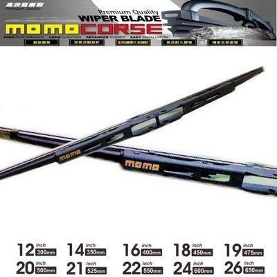 和霆車部品中和館—台灣製造MOMO C...