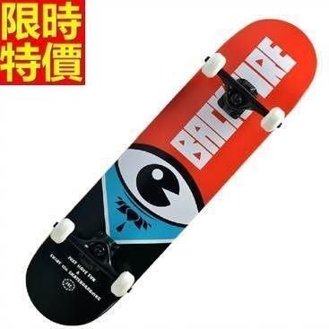 滑板 成人公路板戶外用品-美式風格時尚潮流運動蛇板5款66ah2[獨家進口][米蘭精品]