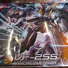 Bandai Macross F VF25S 1/72 Full Armoured Valkyrie Ozama Customs Model Kit-全新品!