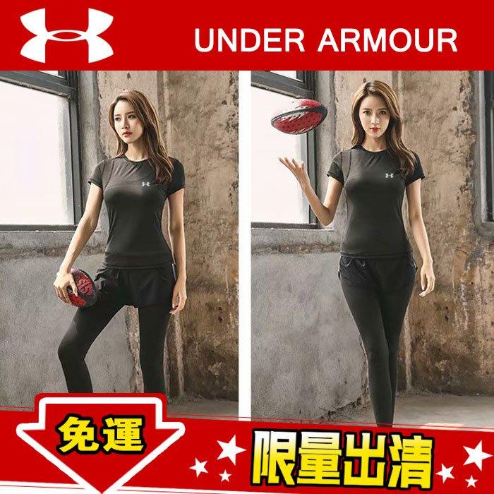 Under Armour 安德瑪 UA 女生運動短袖 瑜伽服 健身跑步T恤