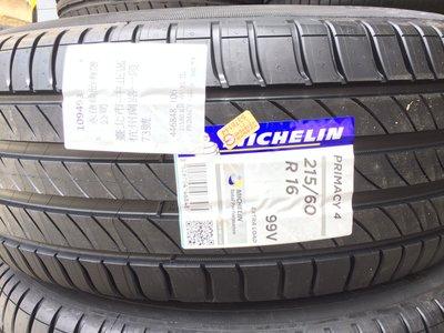 台北永信輪胎~米其林輪胎 Primacy 4 215/60R16 99V 四輪含安裝 四輪定位