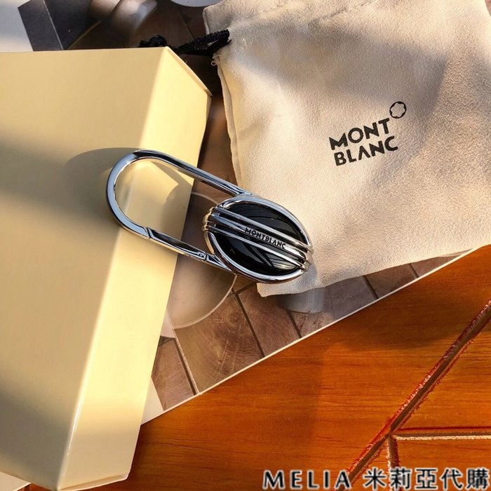 Melia 米莉亞代購 商城特價 數量有限 每日更新 19ss Montblanc 萬寶龍 鑰匙扣 精鋼材質 黑瑪瑙