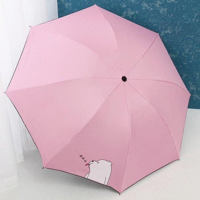 創意 夏季必備創意小清新黑膠防曬迷你可愛簡約韓國折疊晴雨兩用遮陽男女雨傘