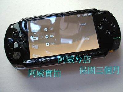PSP 1007 主機+ 8G套裝+戰國無雙  全套配件+保修一年+ psp 85成新  顏色隨機出貨