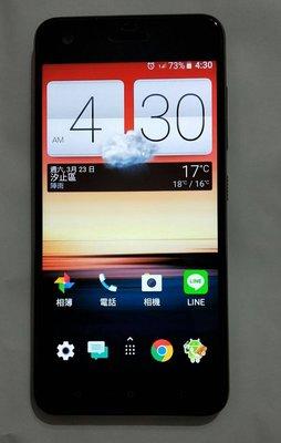 HTC 宏達電 Desire 10 pro dual sim D10i 64GB 雙卡雙待 4G  購買價 :3700