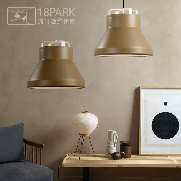 【18Park 】時尚設計Pantan chandelier [ 龐坦吊燈 ]