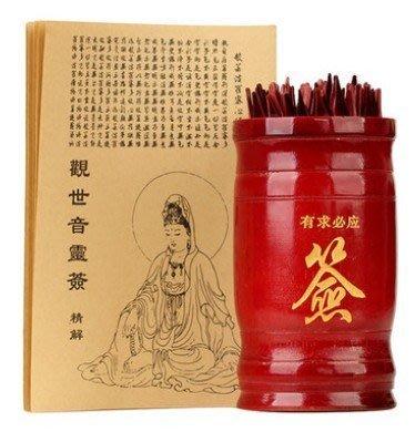 老池工具 宗教法器 木製 求籤筒 籤筒 100 籤 開運 求神問卜 卜卦