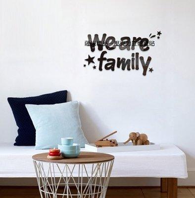 英文 family 壁貼 壓克力壁貼 書房 嬰兒房 小孩房 臥室 背景牆 新居禮 宿舍 寢室 探房禮 婚禮 婚紗 沙發牆