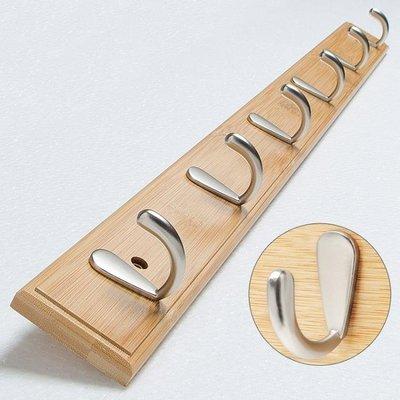 格調居家♠衣服掛鉤門后掛衣鉤創意實木墻壁衣架