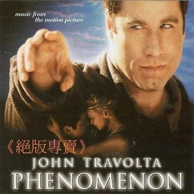 《絕版專賣》第三類奇蹟 / Phenomenon 電影原聲帶 Eric Clapton
