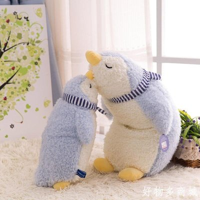 好物多商城 韓國公仔抱枕軟體可愛趴趴海豚毛絨玩具布藝娃娃兒童生日禮物女孩
