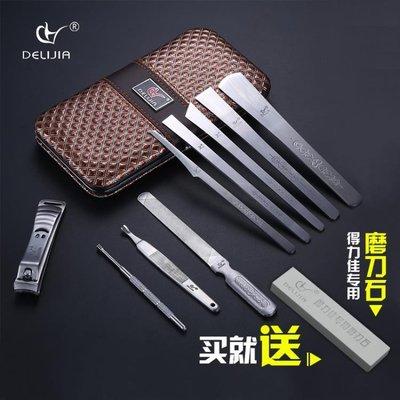 修腳刀套裝工具去死皮修腳刀套裝指甲刀不銹鋼指甲剪9件套