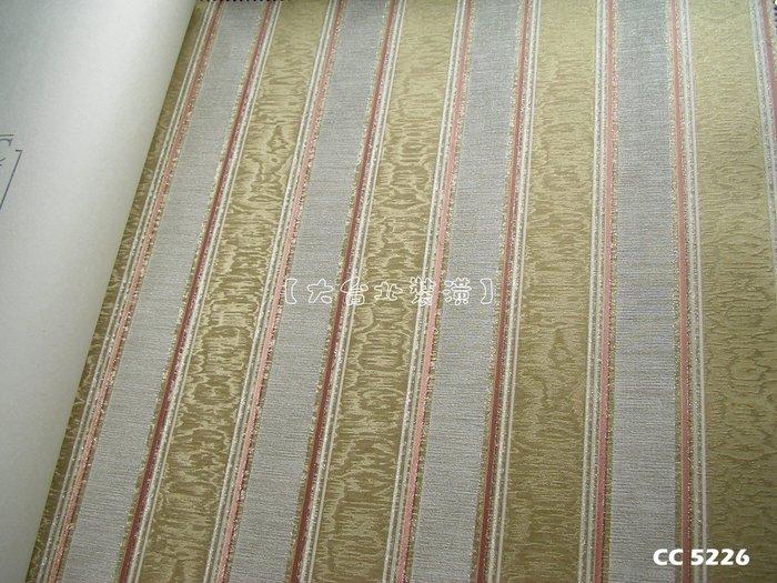 【大台北裝潢】CC義大利進口壁紙* 質感亮粉折光直條紋(3色) 每支2500元