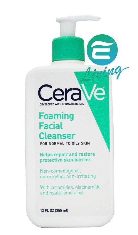 【易油網】CeraVe 泡沫洗面乳 Foaming Facial Cleanser 12oz #36812