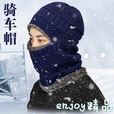 加絨防寒保暖面罩男冬季戶外騎行裝備口罩護頸防風護臉圍脖連體帽