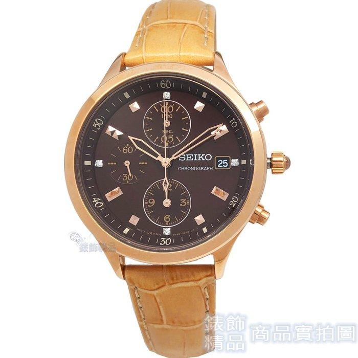 SEIKO精工表 SNDX04P1 施華洛世奇水晶 耀眼芥末黃壓紋皮錶帶女錶【錶飾精品】