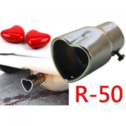 ☆優油網☆通用型 鈦黑不銹鋼排氣尾管 裝飾尾管 愛心型樣式 白鐵不生鏽 視覺效果提升