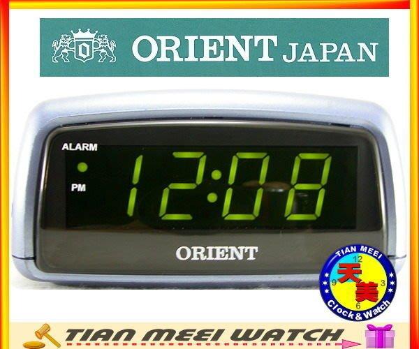 【天美鐘錶店家直營】【下殺↘超低價有保固】全新原廠公司貨-ORIENT東方桌上插電式LED電子鬧鐘