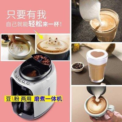 現磨咖啡機家用全自動研磨一體機小型磨豆220V LX