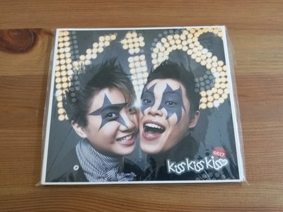 CD at17 kiss kiss kiss (接近全新)