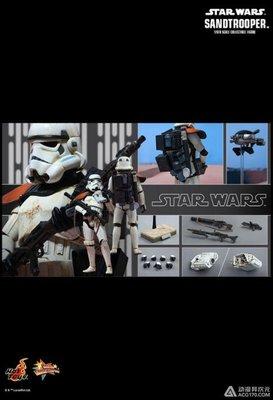 全新 Hot Toys 1/6 MMS295 星際大戰 EPIV 帝國沙漠兵 Sandtrooper