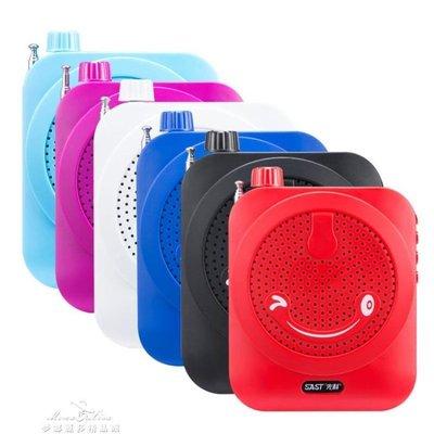 迷你無線蜜蜂擴音器教師專用耳麥話筒腰掛教學講課導遊小喇叭