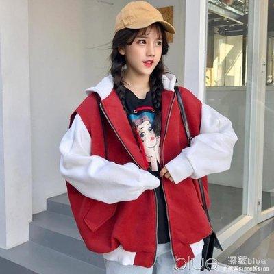 連帽衛衣女秋冬裝韓版寬鬆原宿BF風學生開衫帶帽加絨加厚外套