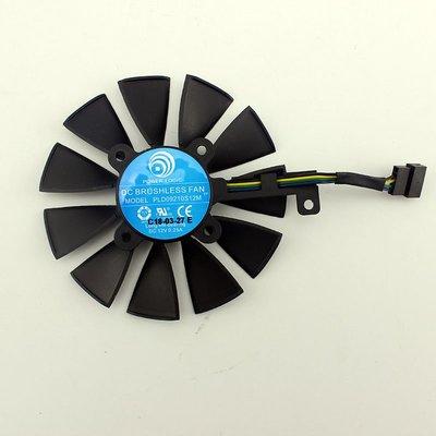 顯卡風扇華碩猛禽ROG STRIX GTX1060 1070 1080TI 顯卡風扇PLD09210S12HH